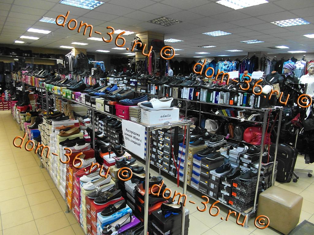 Магазин модной обуви