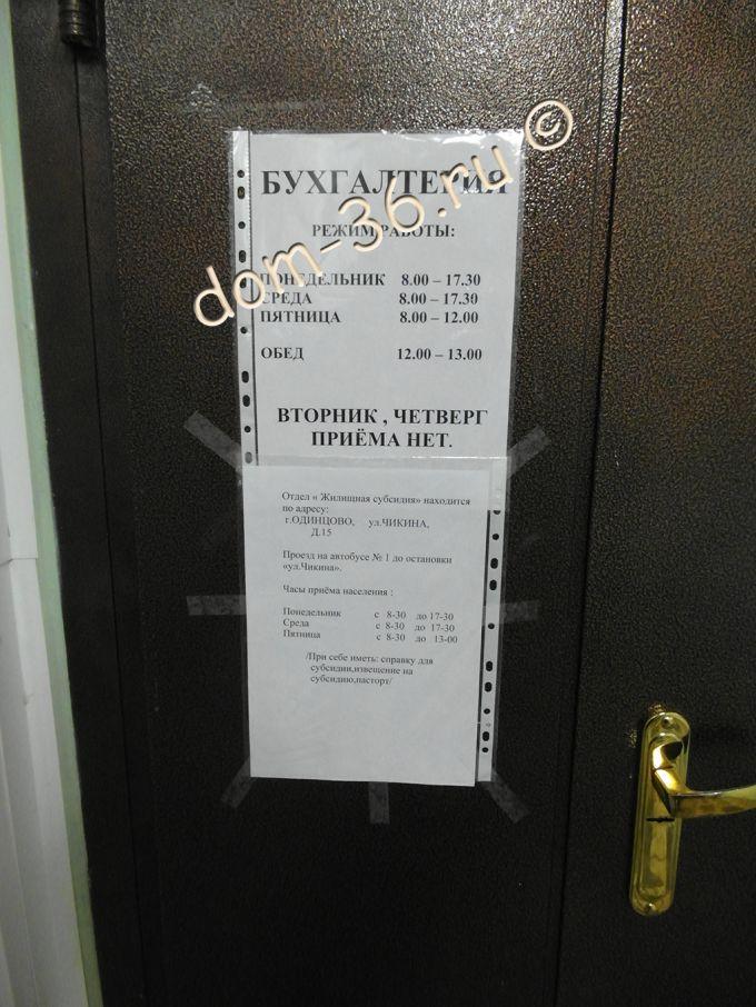 Заявление На Перерасчет Квартплаты